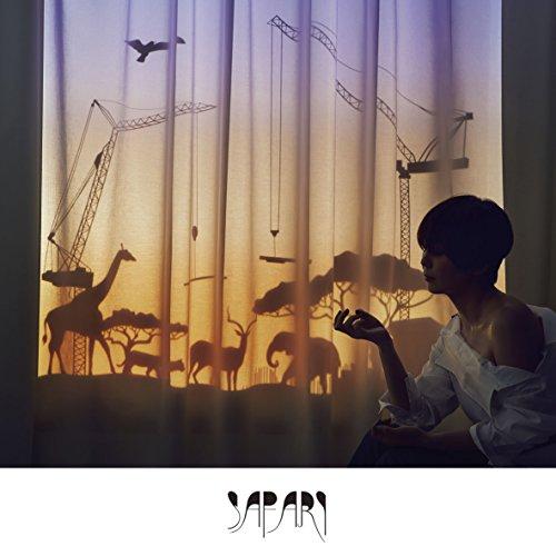 SAFARI(DVD付)