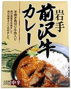 岩手県産 前沢牛カレー 200g | カレー 通販