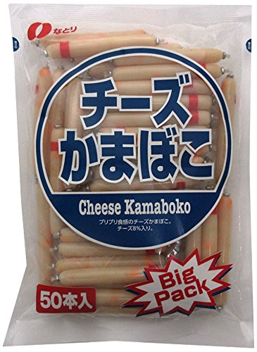 なとり チーズかまぼこビッグパック 600g