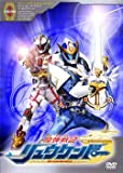 魔弾戦記 リュウケンドー1 [DVD]