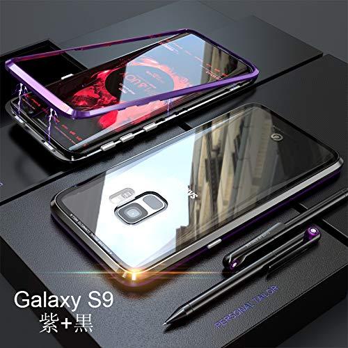 26c5cd5e1b 【2018新発売】 Samsung Galaxy S9 ケース バンパー DINGXIN 航空宇宙 アルミニウム 金属フレーム 背面 透明 強化ガラス  マグネット式磁気吸着 docomo SC-02K au SCV38 ...