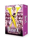 【早期購入特典あり】ドクターX ~外科医・大門未知子~ 4 DVD-BOX(「ベンケーシーの2017年卓上カレンダー(4月始まり)」付) -