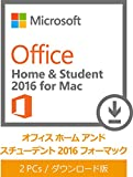 Microsoft Office Mac Home Student 2016 FamilyPack [ダウンロード][Mac版](PC2台/1ライセンス)