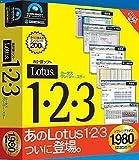 Lotus 1・2・3