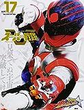 スーパー戦隊 Official Mook 21世紀 vol.17 宇宙戦隊キュウレンジャー (講談社シリーズMOOK)