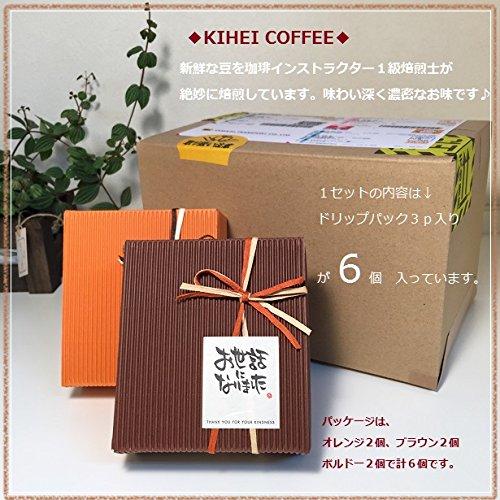 おしゃれなボックスに入ったコーヒーは人気のプチギフト