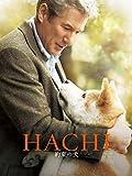 HACHI 約束の犬(字幕版)