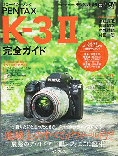 リコーイメージング PENTAX K-3 II 完全ガイド (インプレスムック DCM MOOK)