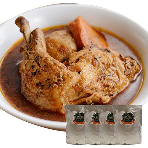 北国の丸ごとチキンレッグスープカレー 4食セット 中辛