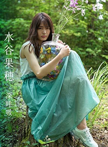【Amazon.co.jp限定】深呼吸(初回限定盤)(オリジナル生写真付)