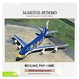 全日空商事 1/144 B747-400D JA8963 マリンジャンボ ソリッドモデル ギア無