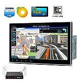(TE103SIP) XTRONS 10.1インチ 8コア Android8.0 2DIN フルセグ 地デジ搭載 カーナビ 車載PC アプリ連動操作可能 最新16GB地図付 アンドロイド 静電式 DVDプレーヤー RAM4GB OBD2 GPS WIFI