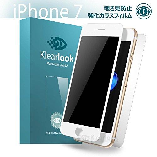 KlearLook Iphone 7用 プライバシー防止系列 ケースに対応強化ガラス液晶全面保護フィルム 覗き見防止 厚さ0.33mm 硬度9H 2.5Dラウンドエッジ加工 耐衝撃 指紋防止 全面フルカバー強化ガラスフィルム(1+1 覗き見防止強化ガラス液晶面1枚+指紋防止背面1枚 ) Iphone 7 ホワイト