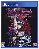 Bloodstained: Ritual of the Night - PS4 (【初回特典】オリジナルサウンドトラックCD(全46曲入り) &【Amazon.co.jp限定】B2布ポスター 同梱)