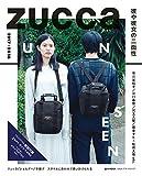 ZUCCa 2017-2018 (e-MOOK 宝島社ブランドムック)