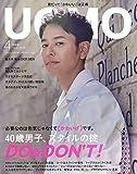 UOMO(ウオモ) 2019年 04 月号