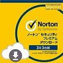 ノートン セキュリティ プレミアム(最新) 3年3台版 パッケージ版 Win/Mac/iOS/Android対応