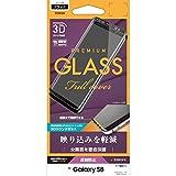 ラスタバナナ Galaxy S8 SC-02J/SCV36 フィルム 強化ガラス 全面保護 反射防止 3Dフレーム ブラック ギャラクシー S8 液晶保護フィルム 3T830GS8B