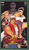 REAL BOUT 蛾狼伝説SPECIAL/SNK [VHS]