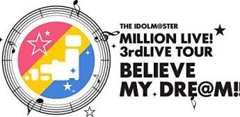 【Amazon.co.jp限定】 THE IDOLM@STER MILLION LIVE! 3rdLIVE TOUR BELIEVE MY DRE@M!! LIVE Blu-ray 05@FUKUOKA (ライブ写真使用 オリジナル差し替えジャケット付)