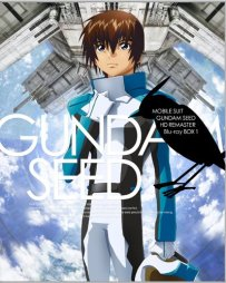 機動戦士ガンダムSEED HDリマスター Blu-ray BOX 〔MOBILE SUIT GUNDAM SEED HD REMASTER BOX〕 1 (初回限定版)