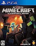 【PS4】Minecraft: PlayStation 4 Edition