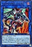ヴァレルロード・ドラゴン ウルトラレア 遊戯王 サーキット・ブレイク cibr-jp042