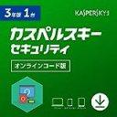 カスペルスキー セキュリティ (最新版)   3年 1台版   オンラインコード版   Windows/Mac/Android対応