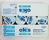 #585027 ダノンオイコスプレーン加糖ヨーグルト 110g×12個入り 要冷蔵
