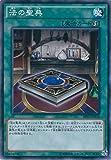 遊戯王カード SPFE-JP036 法の聖典 ノーマル 遊☆戯☆王ARC-V [フュージョン・エンフォーサーズ]