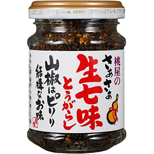 桃屋 さあさあ生七味とうがらし山椒はピリリ結構なお味 55g