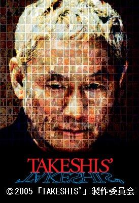 TAKESHIS' [DVD]