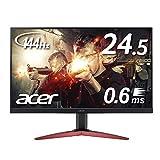 Acer ゲーミングモニター KG251QHbmidpx 24.5インチ 144hz 0.6ms TN DVI-D(Dual Link対応),HDMI,DisplayPort  FPS向き フルHD 非光沢 フレームレス