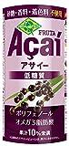 フルッタ アサイー低糖質 195g×30本セット 【要冷蔵】