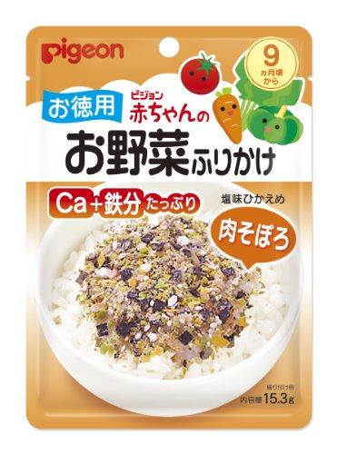 ピジョン お徳用赤ちゃんのお野菜ふりかけ 肉そぼろ 15.3g×6個