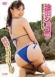 池田ショコラ 純情ショコラータ [DVD]