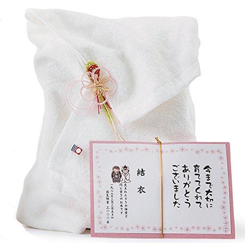 結婚式の贈呈品である出生体重米を父に贈る