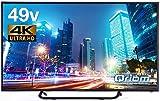 山善 キュリオム 49V型 液晶 テレビ 4K 地上・BS・110度CS 外付けHDD 録画 裏番組録画 QRS-49U4K