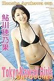 鮎川穂乃果-003: Tokyo Kawaii Girls Untouched:e004