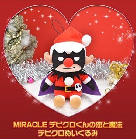 MIRACLE デビクロくんの恋と魔法 デビクロぬいぐるみ