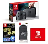 【Amazon.co.jp 限定】【液晶保護フィルム多機能付き (任天堂ライセンス商品) 】Nintendo Switch Joy-Con (L) / (R) グレー+HARD CASE for Nintendo Switch ブラック+マイクロファイバークロス  (3/17以降お届け)