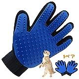 Tresbro 猫 ブラッシング ペット ブラシ グローブ マッサージ両用 手袋 1ペア 抜け毛取りペットの最適毛づくろい手袋 2点セット(左右手)