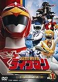 スーパー戦隊シリーズ 超獣戦隊ライブマンVOL.1【DVD】