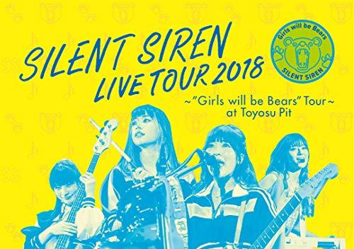 "天下一品 presents SILENT SIREN LIVE TOUR 2018 ~""Girls will be Bears""TOUR~ @豊洲PIT(初回限定盤) [DVD]"