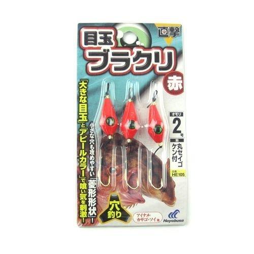 ハヤブサ(Hayabusa) 直撃 目玉ブラクリ 赤 2 HE105-2
