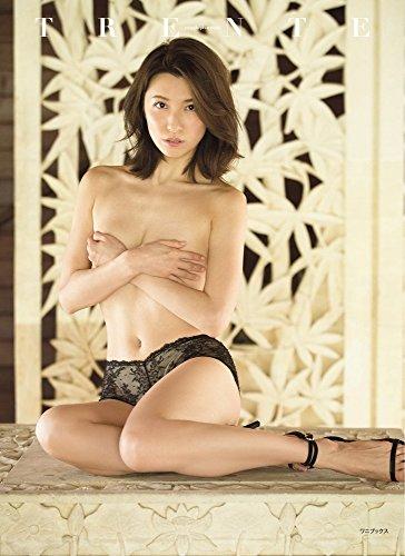 戸田れい ファースト写真集 『 TRENTE 』