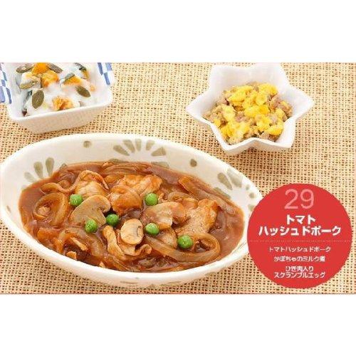 3329【健康三彩】トマトハッシュドポーク