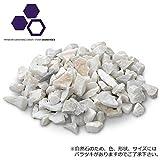 ホワイト基調で自然な色彩の敷砂利です。 NXstyle ガーデニング用天然石 グランドロック グラベルナチュラル V-RN2 約20kg 9900628 [簡易パッケージ品]