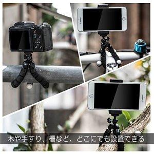 YIEASY スマホ/カメラ ミニ三脚 リモコン付き