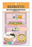 51JvGW3EVfL. SL160  - 簡単♪離乳食作り3つの方法